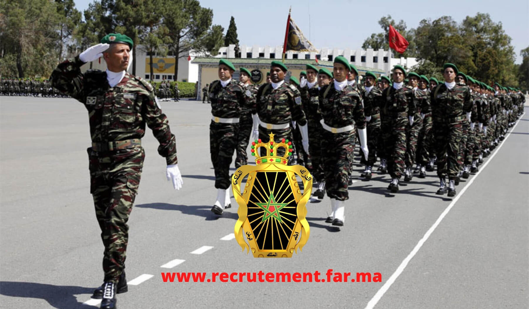 مباريات ضباط القوات المسلحة الملكية 2021 الشروط والتسجيل