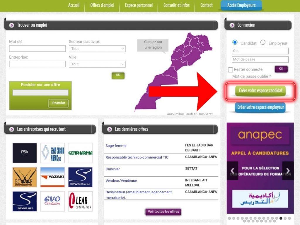 طريقة التسجيل في أنابيك بالعربية 2021 anapec inscription