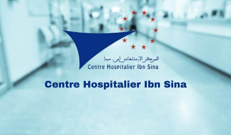 مباراة توظيف تقنيين من الدرجة الثالثة المستشفى الجامعي ابن سينا